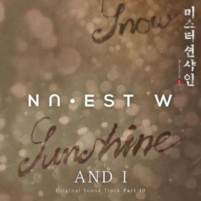NUEST-W-Mr.-Sunshine-OST-Part-10