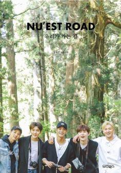 nuest road